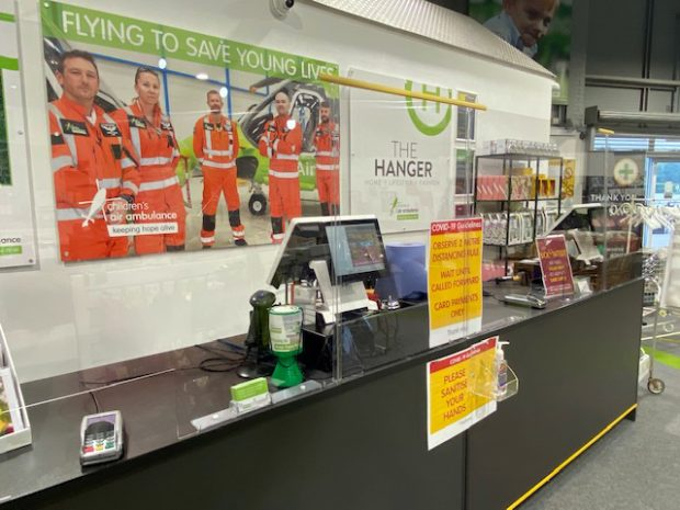 Air Ambulance store