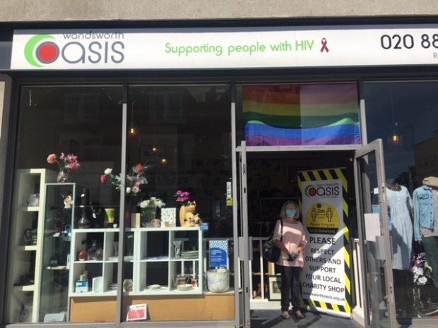 Wandsworth OASIS store